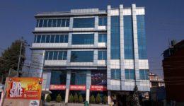 Bhat-Bhateni Supermarket and Departmental StoreBhat-Bhateni
