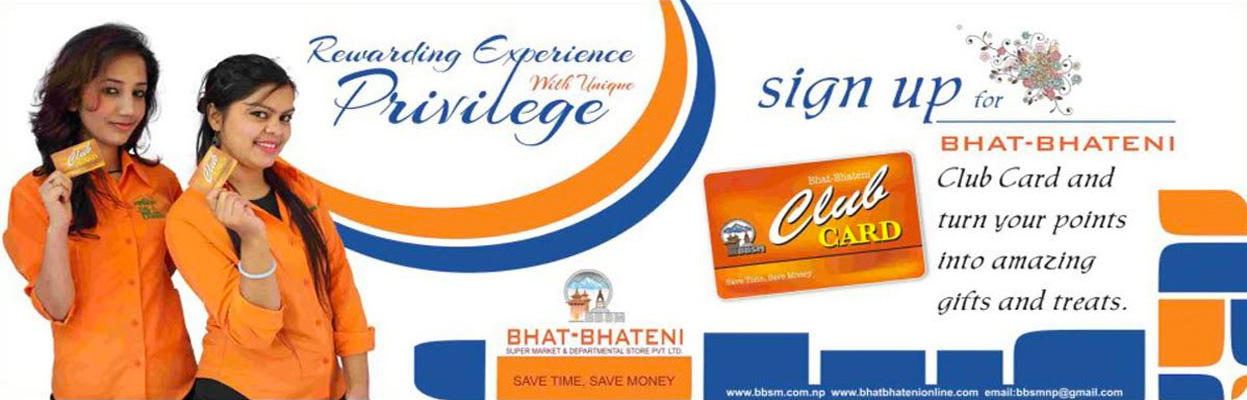 Bhat-Bhateni Supermarket and Departmental Store Card