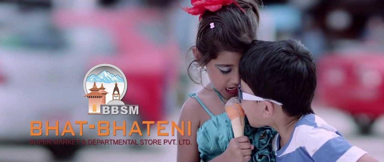 Bhat-Bhateni Supermarket and Departmental Store
